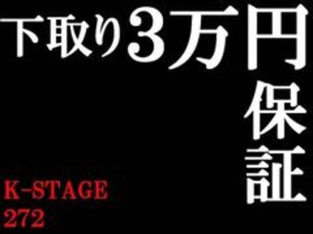 DX ハイルーフ プライバシーガラス キーレス 2nd発進機能 新車メーカー保証5年 10万km付 ポリマー施工済 ABS エアコン パワステ AM/FMラジオ セキュリティアラーム 走行2037km(36枚目)