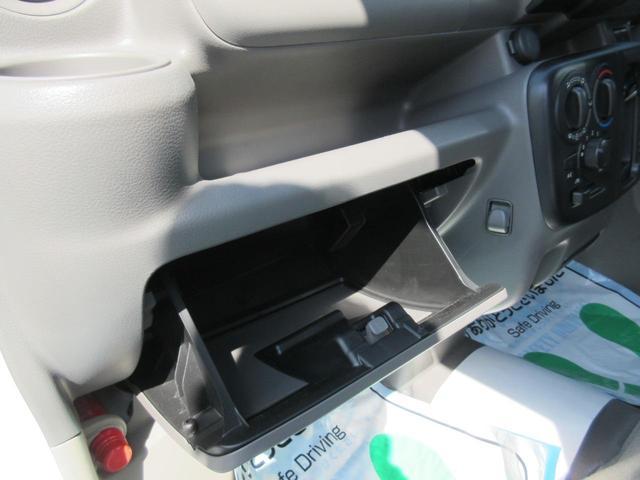 DX ハイルーフ プライバシーガラス キーレス 2nd発進機能 新車メーカー保証5年 10万km付 ポリマー施工済 ABS エアコン パワステ AM/FMラジオ セキュリティアラーム 走行2037km(43枚目)