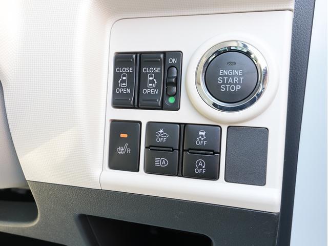GメイクアップVS SAIII 届出済未使用車・ウォームパック・全方位カメラ・新車保証付・ポリマー施工済・衝突軽減ブレーキ・LEDライト&フォグ・両側電動スライドドア・ヒーテッドミラー・シートヒーター・置きラクボックス(3枚目)