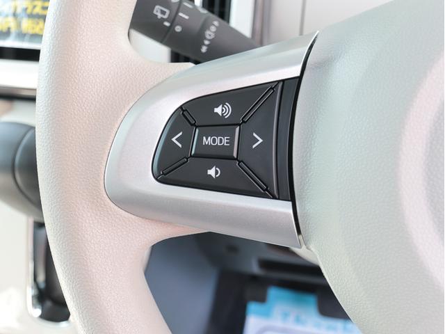 GメイクアップVS SAIII 届出済未使用車・ウォームパック・全方位カメラ・新車保証付・ポリマー施工済・衝突軽減ブレーキ・LEDライト&フォグ・両側電動スライドドア・ヒーテッドミラー・シートヒーター・置きラクボックス(16枚目)