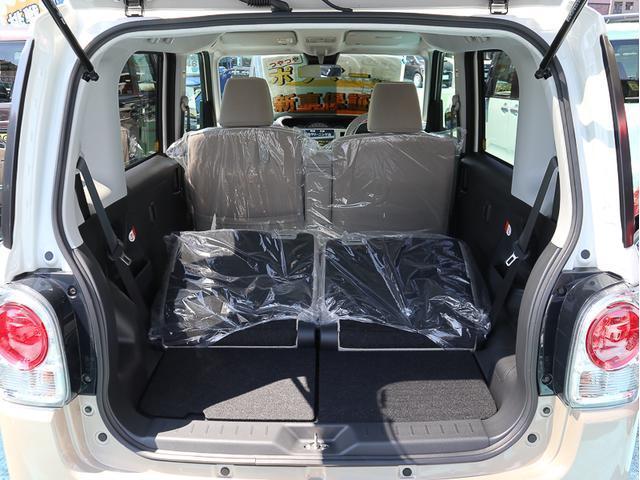 GメイクアップVS SAIII 届出済未使用車・ウォームパック・全方位カメラ・新車保証付・ポリマー施工済・衝突軽減ブレーキ・LEDライト&フォグ・両側電動スライドドア・ヒーテッドミラー・シートヒーター・置きラクボックス(23枚目)