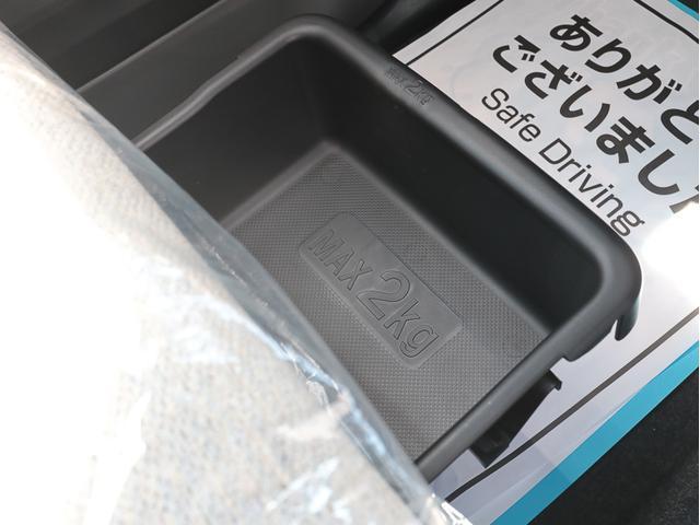 GメイクアップVS SAIII 届出済未使用車・ウォームパック・全方位カメラ・新車保証付・ポリマー施工済・衝突軽減ブレーキ・LEDライト&フォグ・両側電動スライドドア・ヒーテッドミラー・シートヒーター・置きラクボックス(24枚目)