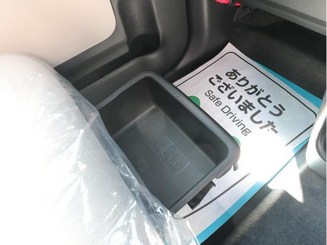 GメイクアップVS SAIII 届出済未使用車・ウォームパック・全方位カメラ・新車保証付・ポリマー施工済・衝突軽減ブレーキ・LEDライト&フォグ・両側電動スライドドア・ヒーテッドミラー・シートヒーター・置きラクボックス(41枚目)