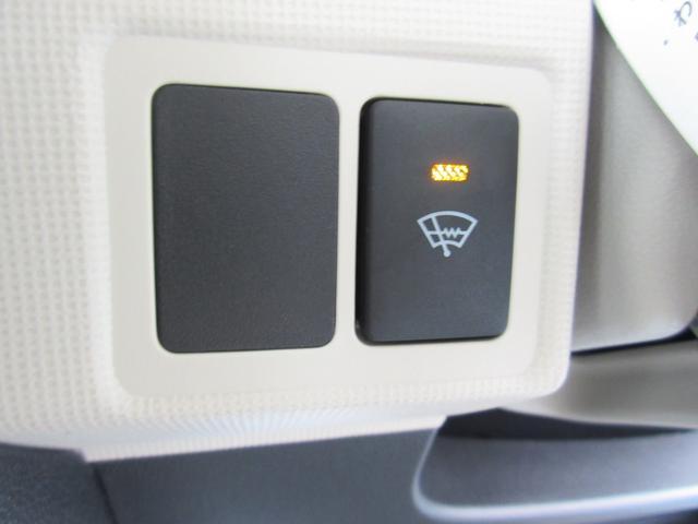 GメイクアップVS SAIII 届出済未使用車・ウォームパック・全方位カメラ・新車保証付・ポリマー施工済・衝突軽減ブレーキ・LEDライト&フォグ・両側電動スライドドア・ヒーテッドミラー・シートヒーター・置きラクボックス(57枚目)