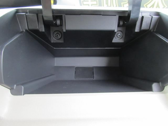 GメイクアップVS SAIII 届出済未使用車・ウォームパック・全方位カメラ・新車保証付・ポリマー施工済・衝突軽減ブレーキ・LEDライト&フォグ・両側電動スライドドア・ヒーテッドミラー・シートヒーター・置きラクボックス(59枚目)