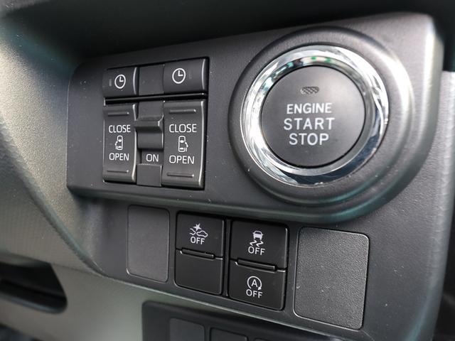 カスタムG ターボ 走行6452KM 現行モデル 前方後方衝突軽減ブレーキ メーカー保証5年 10万km付 ポリマーコーティング施工済 両側パワースライドドア LEDヘッドランプ&フォグランプ バックカメラ スマートキー(11枚目)