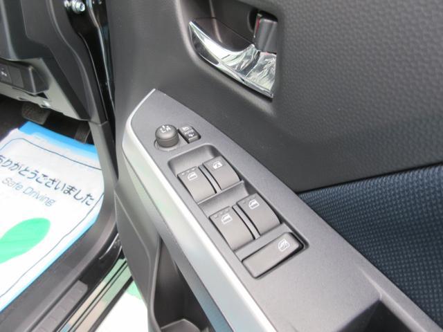 カスタムG ターボ 走行6452KM 現行モデル 前方後方衝突軽減ブレーキ メーカー保証5年 10万km付 ポリマーコーティング施工済 両側パワースライドドア LEDヘッドランプ&フォグランプ バックカメラ スマートキー(26枚目)