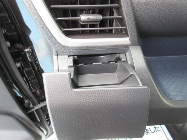 カスタムG ターボ 走行6452KM 現行モデル 前方後方衝突軽減ブレーキ メーカー保証5年 10万km付 ポリマーコーティング施工済 両側パワースライドドア LEDヘッドランプ&フォグランプ バックカメラ スマートキー(50枚目)
