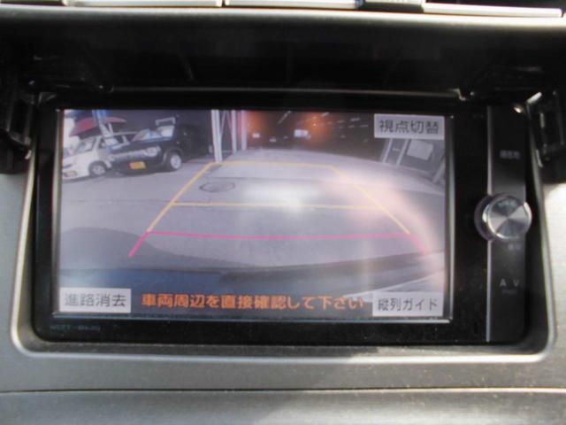Sツーリングセレクション フルセグナビ Bカメラ ETC(11枚目)