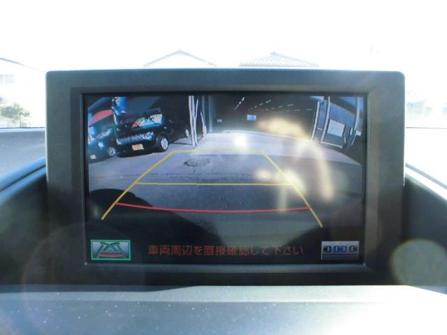 HS250h バージョンS ワンオーナー HDD Bカメラ(12枚目)