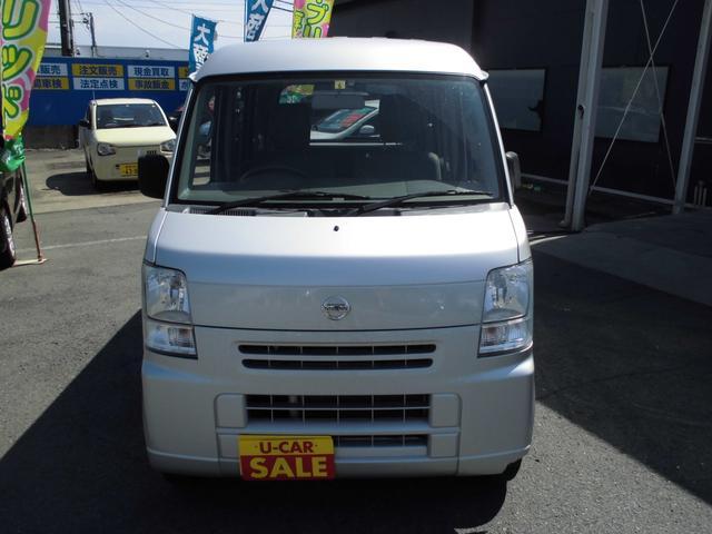 「日産」「NV100クリッパー」「軽自動車」「群馬県」の中古車2