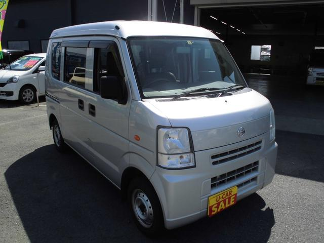 「日産」「NV100クリッパー」「軽自動車」「群馬県」の中古車5