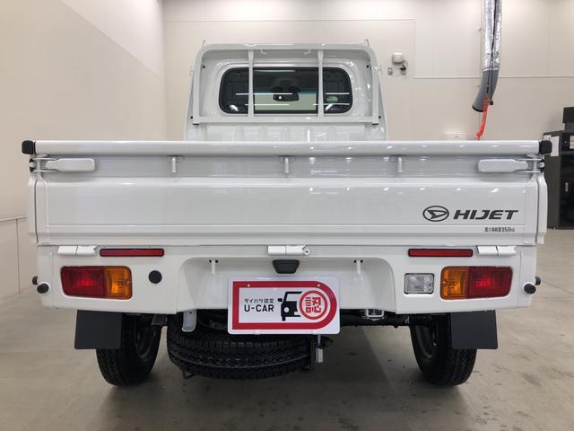 スタンダードSAIIIt 4WD 5MT(3枚目)