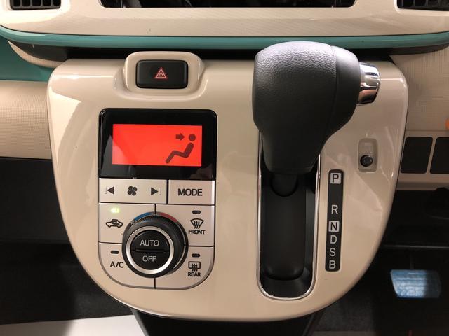 Gメイクアップリミテッド SAIII パノラマモニター付き(11枚目)