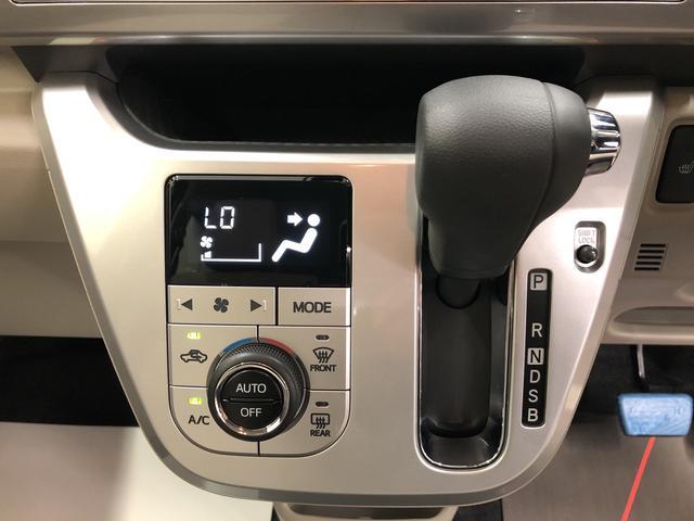 スタイルX リミテッド SAIII シートヒーター付き(11枚目)