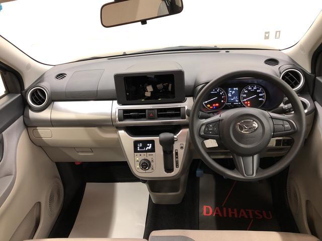 スタイルX リミテッド SAIII シートヒーター付き(15枚目)