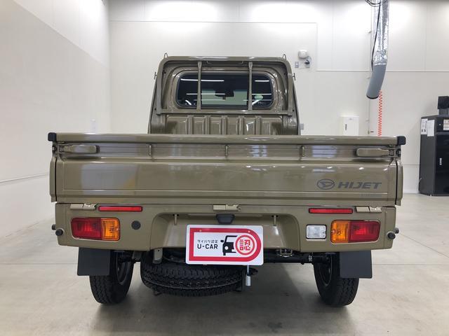 スタンダードSAIIIt 4WD 5速マニュアル(3枚目)
