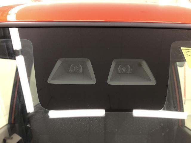 GターボリミテッドSAIII 4WDターボ パノラマモニター(19枚目)