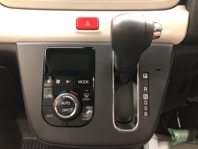 G SAIII 4WD パノラマモニター シートヒーター付(11枚目)