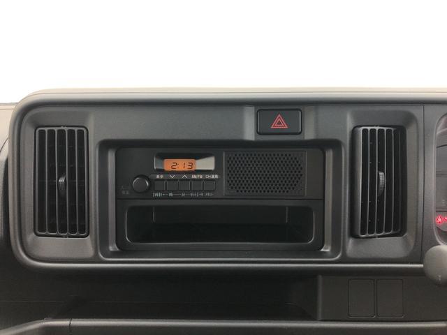 DX SAIII 4速オートマ(10枚目)