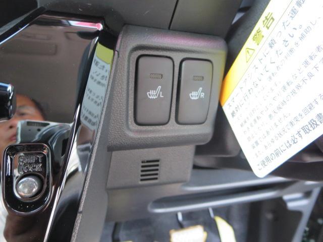 スタイルG プライムコレクション SAIII 4WD(19枚目)