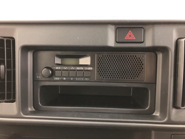 DX SAIII 4WD 4速オートマ コーナーセンサー付(10枚目)