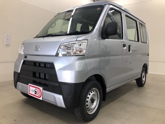 スペシャルSAIII 4WD 5速マニュアル(7枚目)
