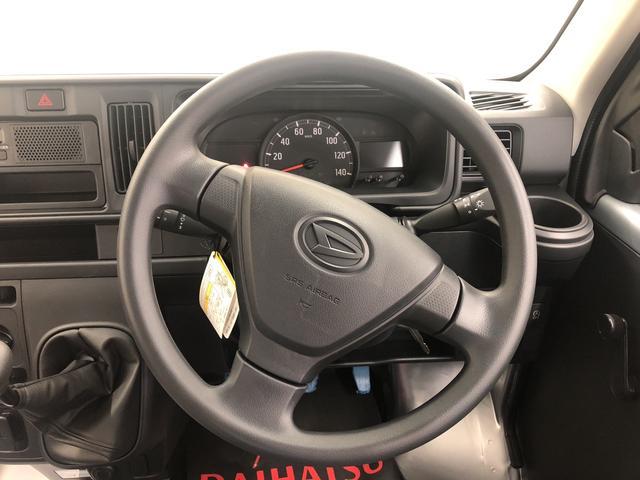 スペシャルSAIII 4WD 5速マニュアル(16枚目)