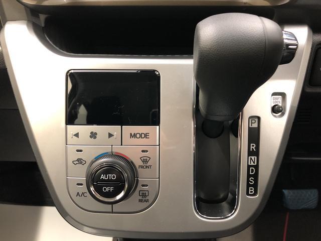 アクティバG VS SA3 パノラマモニター シートーH付き(11枚目)