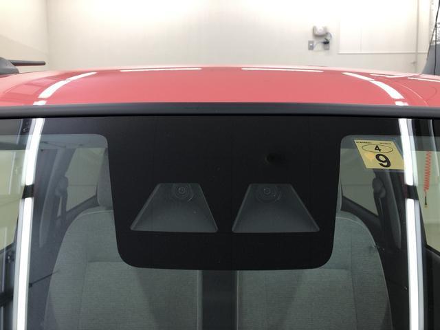 G リミテッド SA3 4WD シートヒーター パノラマM付(19枚目)