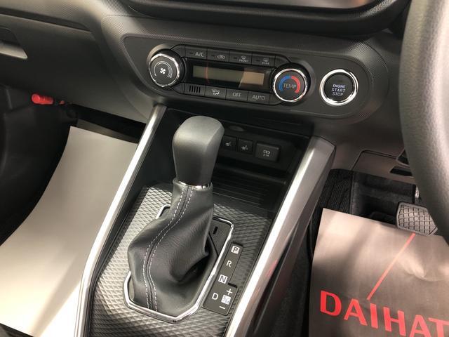 G パノラマモニター シートヒーター付き(11枚目)