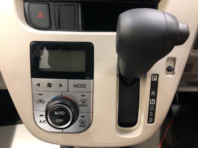 XリミテッドII SA3 LEDライト バックカメラ付(11枚目)