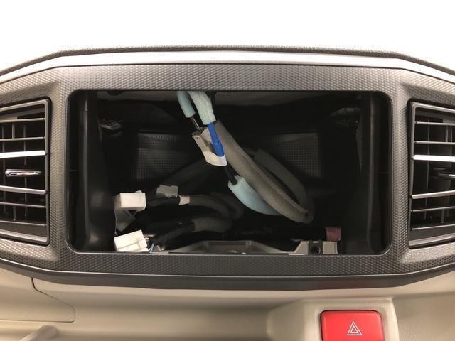 X リミテッドSA3 4WD バックカメラ付(10枚目)