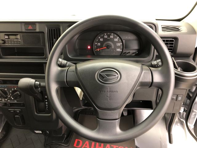 DX SAIII スマアシ3 ご発進抑制制御機能 コーナーセンサー LEDライト キーレスエントリー オートハイビーム 運転席助手席エアバッグ オーバーヘッドシェルフ ラジオ LEDライト(16枚目)