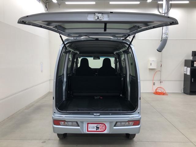 DX SAIII スマアシ3 ご発進抑制制御機能 コーナーセンサー LEDライト キーレスエントリー オートハイビーム 運転席助手席エアバッグ オーバーヘッドシェルフ ラジオ LEDライト(37枚目)