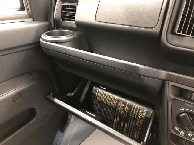 DX SA3 4WD 5速マニュアル LEDライト付 スマアシ3 コーナーセンサー ご発進抑制制御機能 先行車発進お知らせ機能 オートハイビーム LEDライト キーレスエントリー オーバーヘッドシェルフ(25枚目)