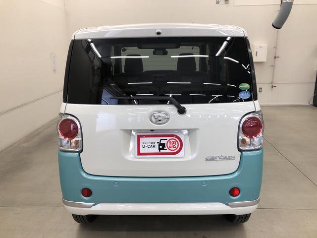 Gメイクアップリミテッド SA3 4WD パノラマモニター パノラマモニター LEDライト LEDフォグランプ.両側パワースライドドア キーフリー オートターンミラー オートエアコン プッシュボタン式スタート シートリフター シートアンダートレイ(3枚目)