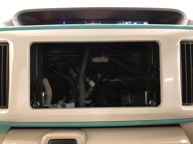 Gメイクアップリミテッド SA3 4WD パノラマモニター パノラマモニター LEDライト LEDフォグランプ.両側パワースライドドア キーフリー オートターンミラー オートエアコン プッシュボタン式スタート シートリフター シートアンダートレイ(10枚目)
