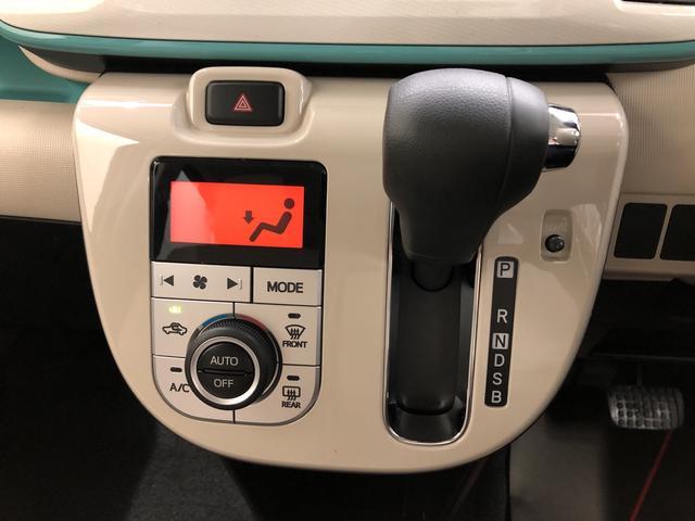 Gメイクアップリミテッド SA3 4WD パノラマモニター パノラマモニター LEDライト LEDフォグランプ.両側パワースライドドア キーフリー オートターンミラー オートエアコン プッシュボタン式スタート シートリフター シートアンダートレイ(11枚目)