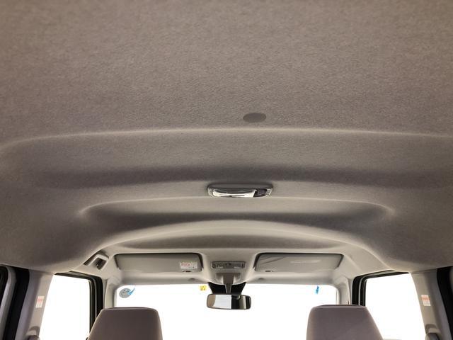 Gメイクアップリミテッド SA3 4WD パノラマモニター パノラマモニター LEDライト LEDフォグランプ.両側パワースライドドア キーフリー オートターンミラー オートエアコン プッシュボタン式スタート シートリフター シートアンダートレイ(12枚目)