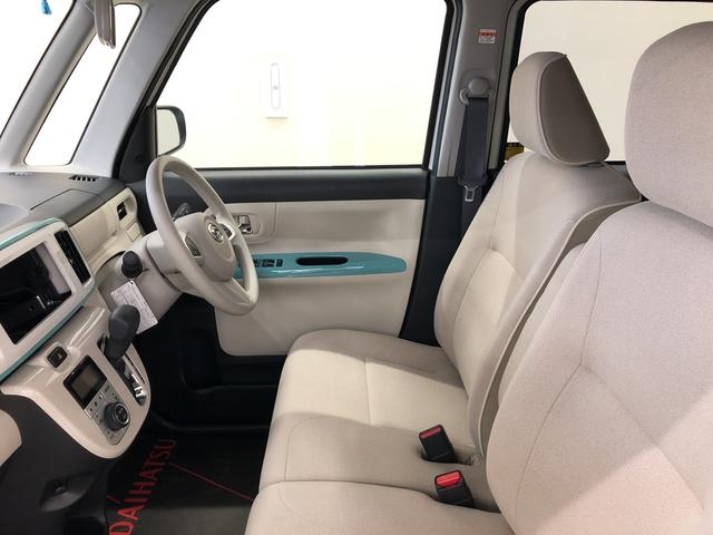 Gメイクアップリミテッド SA3 4WD パノラマモニター パノラマモニター LEDライト LEDフォグランプ.両側パワースライドドア キーフリー オートターンミラー オートエアコン プッシュボタン式スタート シートリフター シートアンダートレイ(13枚目)
