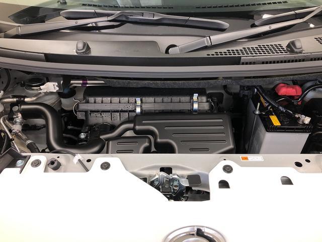 Gメイクアップリミテッド SA3 4WD パノラマモニター パノラマモニター LEDライト LEDフォグランプ.両側パワースライドドア キーフリー オートターンミラー オートエアコン プッシュボタン式スタート シートリフター シートアンダートレイ(17枚目)