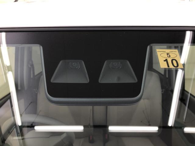 Gメイクアップリミテッド SA3 4WD パノラマモニター パノラマモニター LEDライト LEDフォグランプ.両側パワースライドドア キーフリー オートターンミラー オートエアコン プッシュボタン式スタート シートリフター シートアンダートレイ(19枚目)