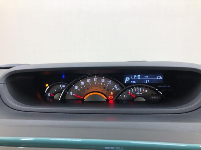 Gメイクアップリミテッド SA3 4WD パノラマモニター パノラマモニター LEDライト LEDフォグランプ.両側パワースライドドア キーフリー オートターンミラー オートエアコン プッシュボタン式スタート シートリフター シートアンダートレイ(21枚目)