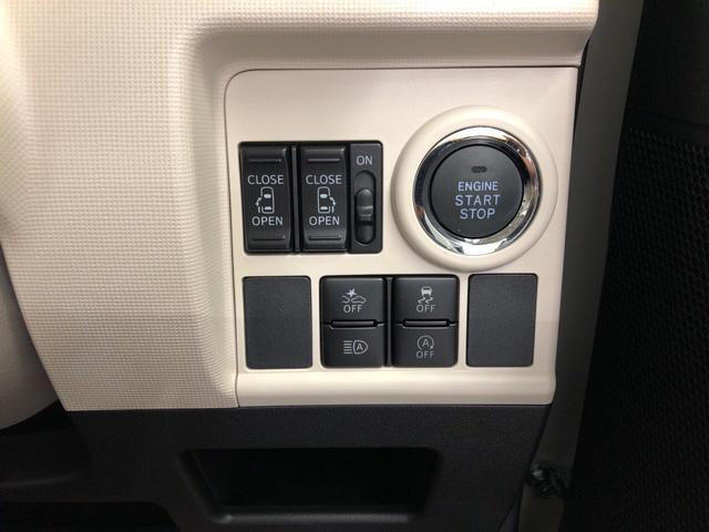 Gメイクアップリミテッド SA3 4WD パノラマモニター パノラマモニター LEDライト LEDフォグランプ.両側パワースライドドア キーフリー オートターンミラー オートエアコン プッシュボタン式スタート シートリフター シートアンダートレイ(22枚目)