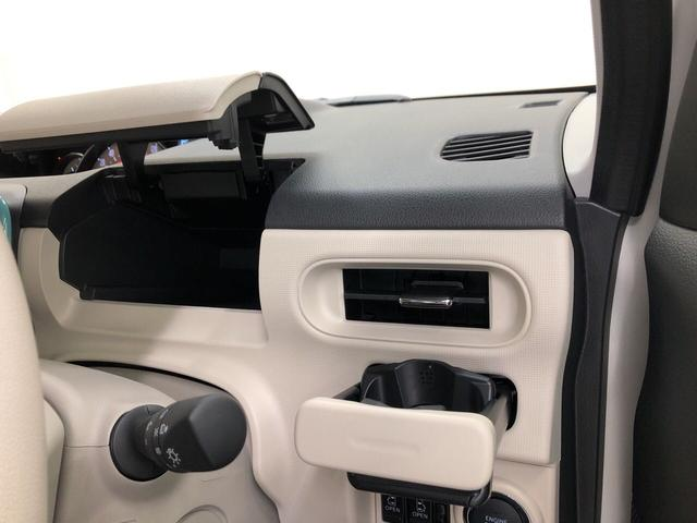 Gメイクアップリミテッド SA3 4WD パノラマモニター パノラマモニター LEDライト LEDフォグランプ.両側パワースライドドア キーフリー オートターンミラー オートエアコン プッシュボタン式スタート シートリフター シートアンダートレイ(24枚目)