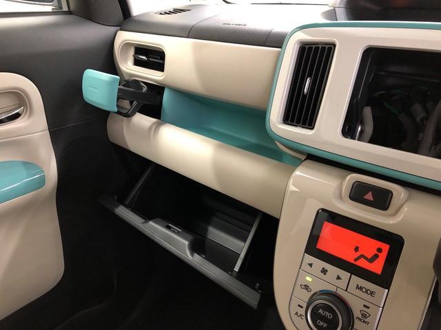 Gメイクアップリミテッド SA3 4WD パノラマモニター パノラマモニター LEDライト LEDフォグランプ.両側パワースライドドア キーフリー オートターンミラー オートエアコン プッシュボタン式スタート シートリフター シートアンダートレイ(25枚目)