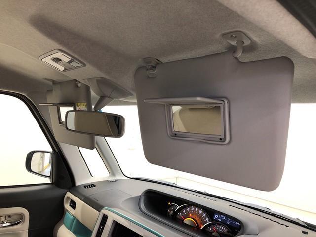 Gメイクアップリミテッド SA3 4WD パノラマモニター パノラマモニター LEDライト LEDフォグランプ.両側パワースライドドア キーフリー オートターンミラー オートエアコン プッシュボタン式スタート シートリフター シートアンダートレイ(26枚目)