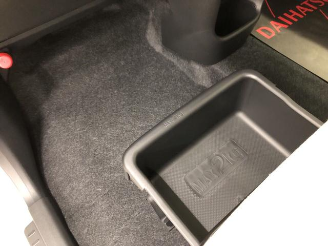 Gメイクアップリミテッド SA3 4WD パノラマモニター パノラマモニター LEDライト LEDフォグランプ.両側パワースライドドア キーフリー オートターンミラー オートエアコン プッシュボタン式スタート シートリフター シートアンダートレイ(33枚目)