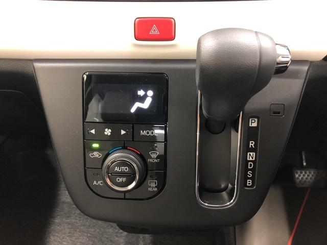 G リミテッド SAIII 4WD パノラマカメラ コーナーセンサー LEDライト サイドエアバッグ カーテンエアバッグ 運転席助手席シートヒーター シートリフター オートエアコン オートターンミラー(11枚目)